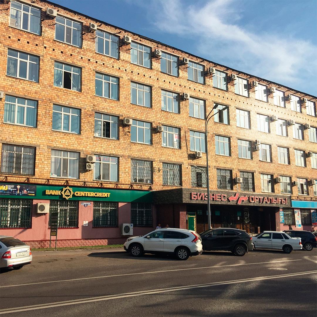 Модельное агентство AVRORA STUDIO Н. Абдирова 5, офис 405