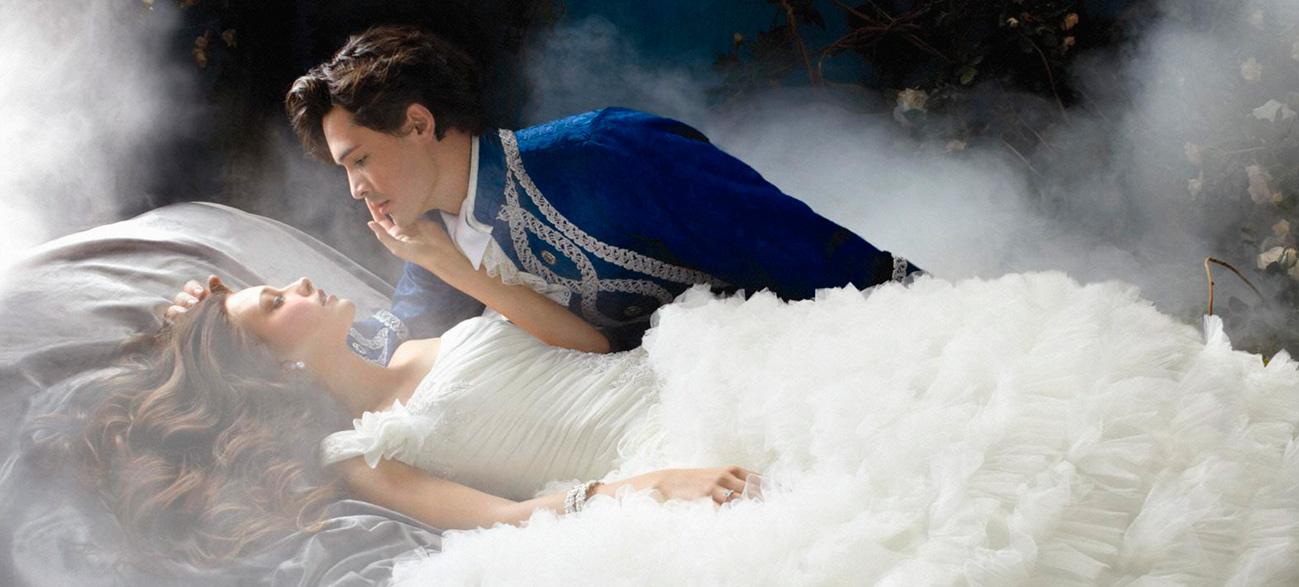slider-bride