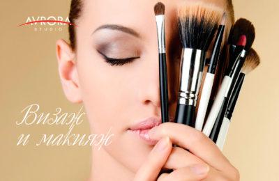 Курс Визаж и макияж для моделей
