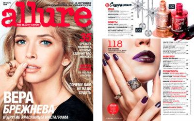 Журнал Allure №10 октябрь 2016