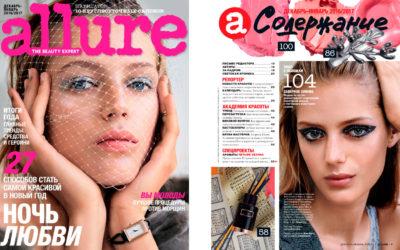 Журнал Allure №12 декабрь 2016