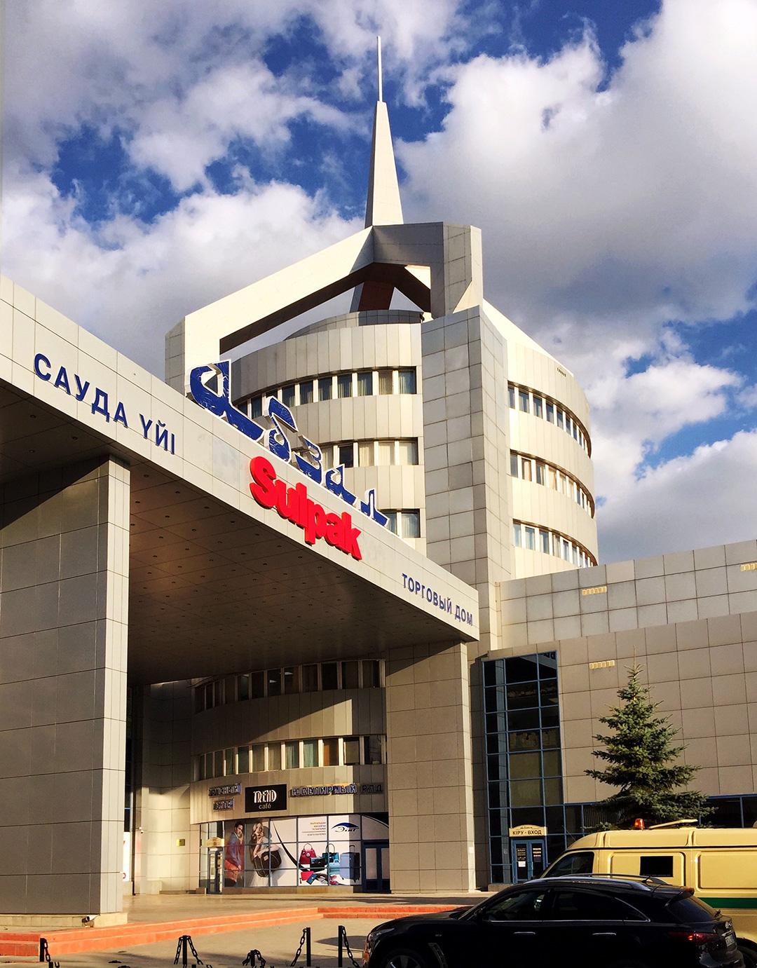 Офис AVRORA - Башня Абзал